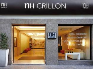 /nh-crillon-hotel/hotel/buenos-aires-ar.html?asq=jGXBHFvRg5Z51Emf%2fbXG4w%3d%3d