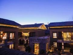 Zinc Journey Arro Khampa Hotel   Hotel in Shangri-La
