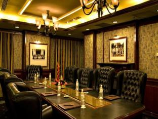 Merdeka Palace Hotel & Suites Kuching - Executive Boardroom