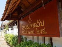 Chalouvanh Hotel: entrance
