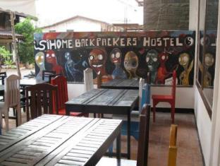 Dream Home Hostel 2 Vientiane - Hotel exterieur
