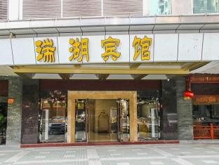 Jing Tu Hotel Zhongda North Gate Branch
