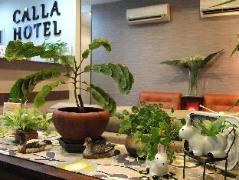 Calla Hotel Malaysia