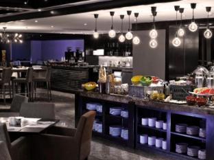 Pullman Kuala Lumpur City Centre Hotel and Residences Hotel Kuala Lumpur - Living Space - Breakfast Area
