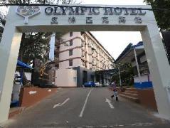 Olympic Hotel Myanmar