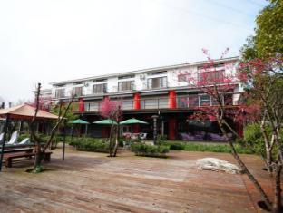 /zh-cn/sanyi-sakura-resort/hotel/miaoli-tw.html?asq=qLRrIS5f%2b0qz%2f5D24ljD4sKJQ38fcGfCGq8dlVHM674%3d