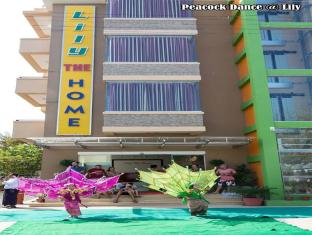 /hotel-lily-the-home/hotel/hsipaw-mm.html?asq=jGXBHFvRg5Z51Emf%2fbXG4w%3d%3d