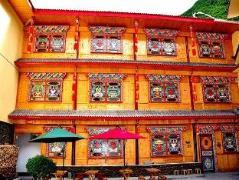 Jiuzhaigou Gesanghua Hotel NO.2 Building | Hotel in Jiuzhaigou
