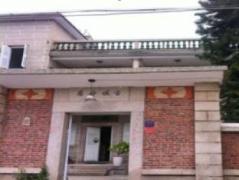 Quanzhou 7th House | Hotel in Quanzhou