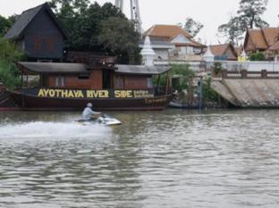 /ayothaya-riverside-house/hotel/ayutthaya-th.html?asq=jGXBHFvRg5Z51Emf%2fbXG4w%3d%3d
