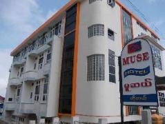 Muse Hotel | Myanmar Budget Hotels