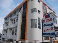 Hotel in Myanmar | Muse Hotel