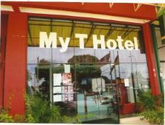 My T Hotel | Malaysia Hotel Discount Rates