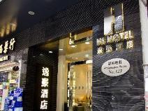 H1 Hotel: entrance