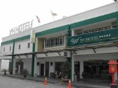 YH Hotel | Malaysia Hotel Discount Rates