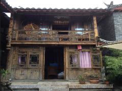 Lijiang Monajia Inn | Hotel in Lijiang