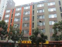 Jinjiang Inn Guangzhou Sanyuanli China