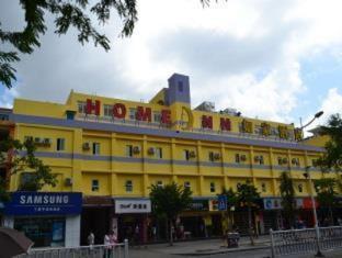 Home Inn(Sanya Jiefang Er Road)