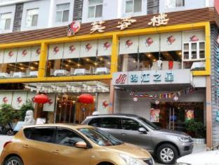 Jinjiang Inn (Shenzhen Fu Min Road)
