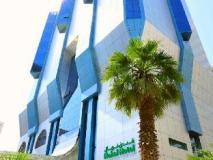 Nehal Hotel by Bin Majid Hotels and Resorts: exterior