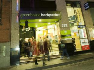/th-th/greenhouse-backpacker/hotel/melbourne-au.html?asq=jGXBHFvRg5Z51Emf%2fbXG4w%3d%3d