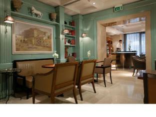 Hotel Stendhal & Luxury Suite Annex Rome - LOUNGE BAR