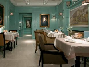 Hotel Stendhal & Luxury Suite Annex Rome - Restaurant