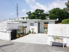 Condominium Kafuwa Urasoe - Japan Hotels Cheap
