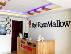 Red Rosemallow Hotel Danang | Cheap Hotels in Vietnam