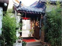 Lijiang Tiger House Inn | Hotel in Lijiang