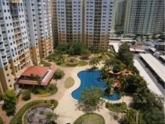 Villa Emas Condominium | Malaysia Hotel Discount Rates