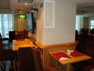 Royal Eagle Hotel London - Coffee Shop/Cafe