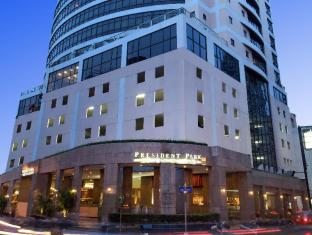 프레지던트 파크 호텔