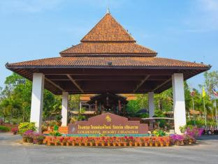Golden Pine Resort and Spa Chiang Rai - Entrance
