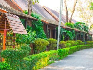 Golden Pine Resort and Spa Chiang Rai - Garden
