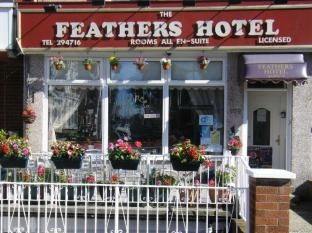 /the-feathers-hotel/hotel/blackpool-gb.html?asq=jGXBHFvRg5Z51Emf%2fbXG4w%3d%3d
