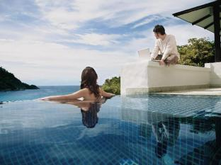 The Racha Phuket Resort Phuket - Piscine