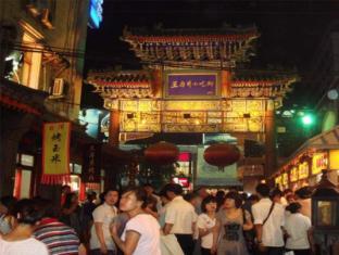 Crowne Plaza Beijing Wangfujing Hotel Beijing - Surroundings