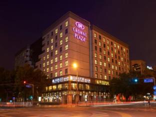 Crowne Plaza Beijing Wangfujing Hotel Beijing - Exterior