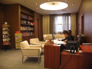 Crowne Plaza Beijing Wangfujing Hotel Beijing - Business Center