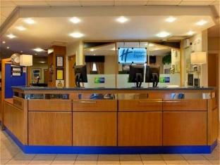 Holiday Inn Express Perth Perth - Reception