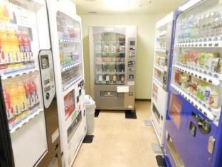 Narita Excel Hotel Tokyu Tokyo - Vending Machine