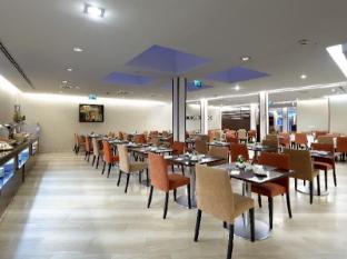Exe Vienna Hotel Vienna - Restaurant