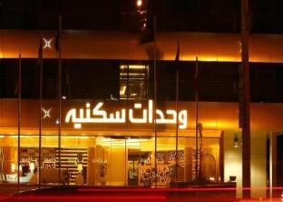 /meera-suites/hotel/riyadh-sa.html?asq=jGXBHFvRg5Z51Emf%2fbXG4w%3d%3d