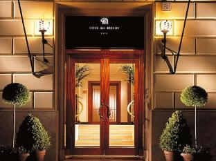 /fi-fi/dei-mellini-hotel/hotel/rome-it.html?asq=m%2fbyhfkMbKpCH%2fFCE136qXFYUl1%2bFvWvoI2LmGaTzZGrAY6gHyc9kac01OmglLZ7