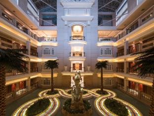 Majesty Plaza Shanghai Hotel