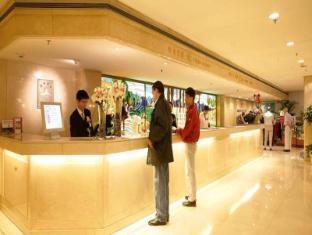 Jianguo Hotel Shanghai - Reception
