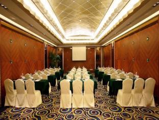 Jianguo Hotel Shanghai - Meeting Room
