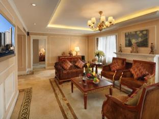 Jianguo Hotel Shanghai - Suite Room