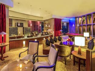 Discovery Suites Hotel Manila - Serendipity Lounge